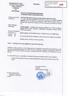 delibération visée 0242021 tarification repas appliqué au personnel communal